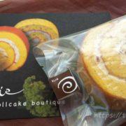 ロールケーキ専門店「エリズ」のロールケーキ