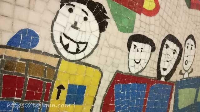 白山地下道のタイルのモザイク絵