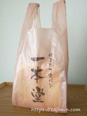 食パン専門店 一本堂