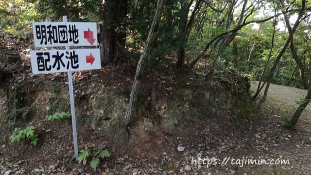 歩きたい道たじみ ウォーキングコース100選マップ【No.91】根本・高根山コース
