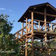 高根山の展望台