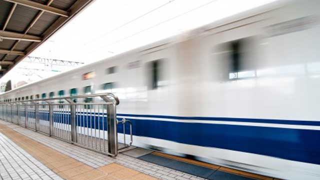 新幹線で多治見に行く