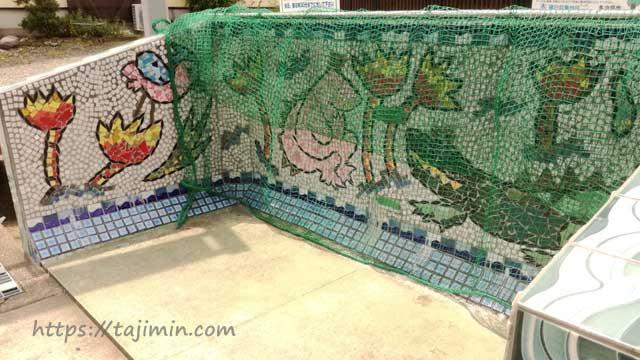笠原町のモザイクタイル作品
