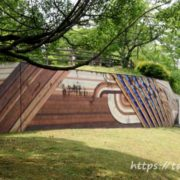 陶ヶ丘公園の陶壁