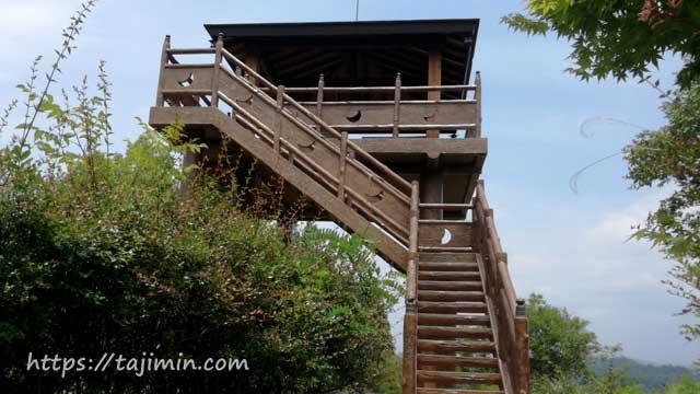 陶ヶ丘公園の展望台