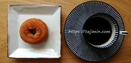 仙太郎窯の角皿でおやつ