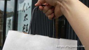 アートギャラリー仙太郎でお買い物