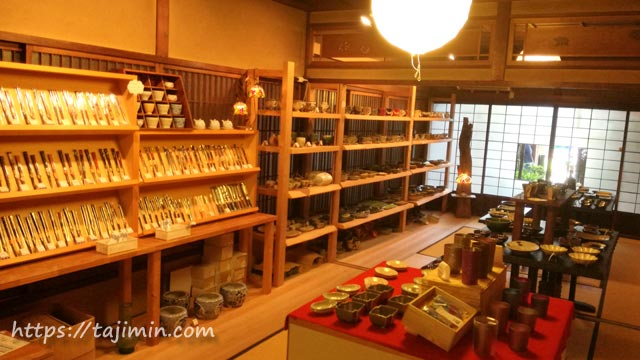 美濃陶芸の店 井筒