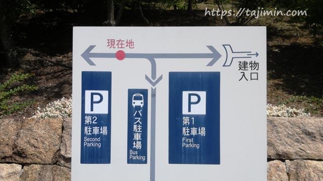 セラミックパークMINO駐車場マップ