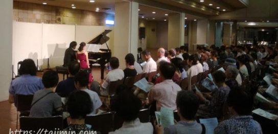ふらっとコンサートVol.13ピアノ連弾コンサート