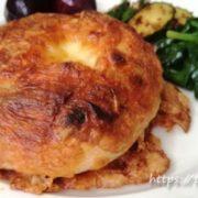 プティ ボヌールの枝豆クリームチーズ