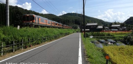 【No.55】虎渓山と東栄町の田園コース