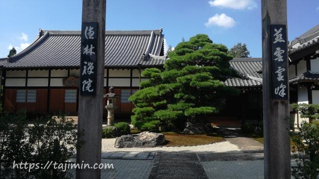 虎渓山 慈雲峰 徳林院