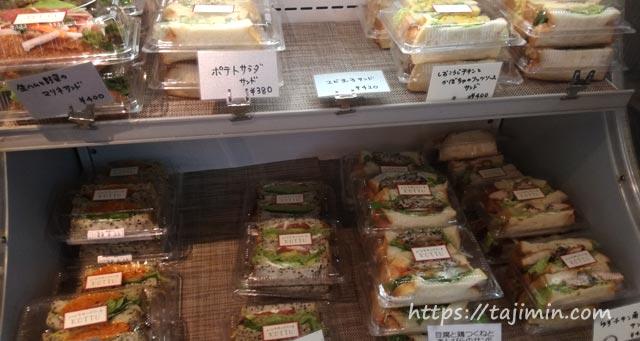 KOTTUのサンドイッチ