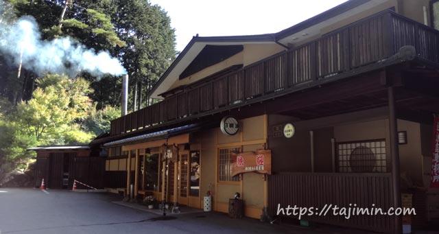 うるぎ温泉郷 湯本 森の宿 遊星館