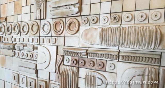バロー文化ホールの陶壁