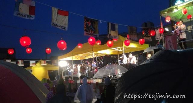フェスティバルFUKUSHIMA in TAJIMI!2017