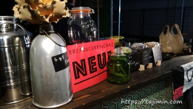 CAFÉ NEU(ノイ)