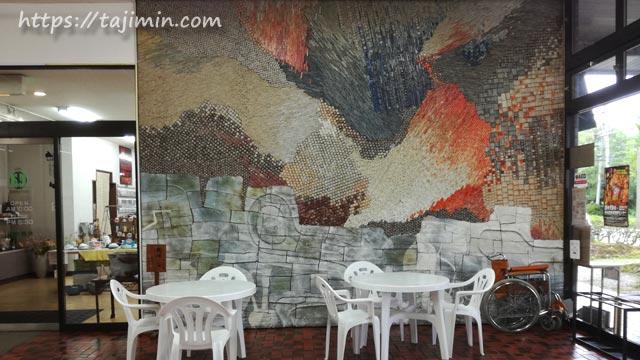 美濃焼スクエアの陶壁