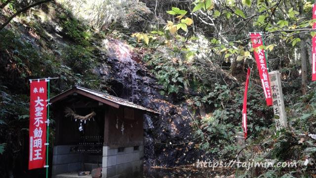 アルティスト・ビラージュ奥の不動明王の滝