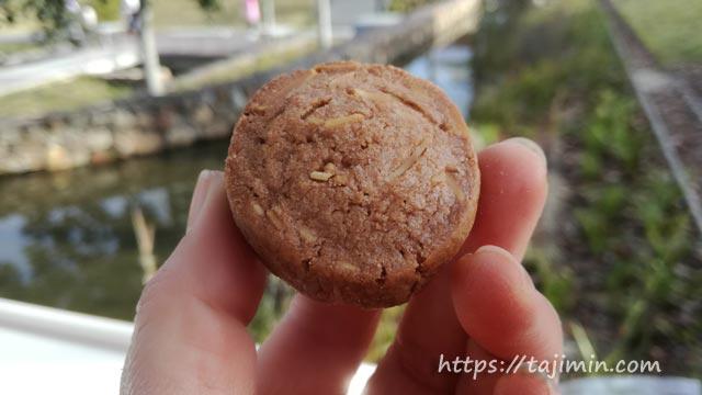 社会福祉法人みらい 社会就労センターけやきのクッキー