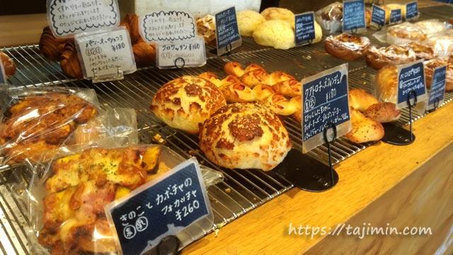 ハチパンHachi Painのパン