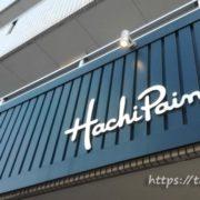 ハチパンHachi Pain