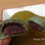 御菓子司 豊広あんどうの麩まんじゅう
