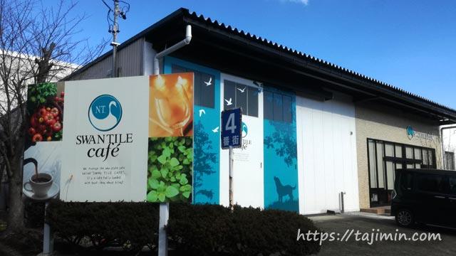 SWAN TILE café