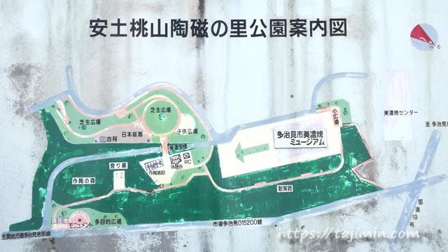 安土桃山 陶磁の里公園案内図