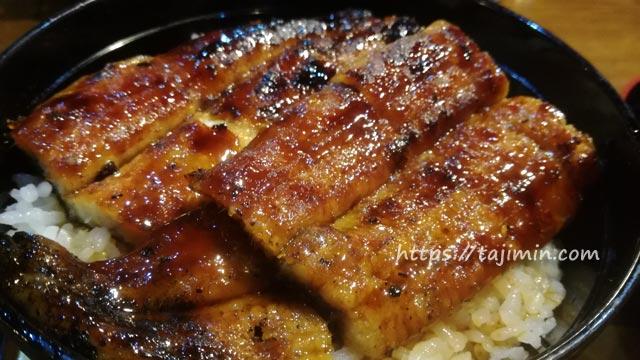 川魚料理 うな神