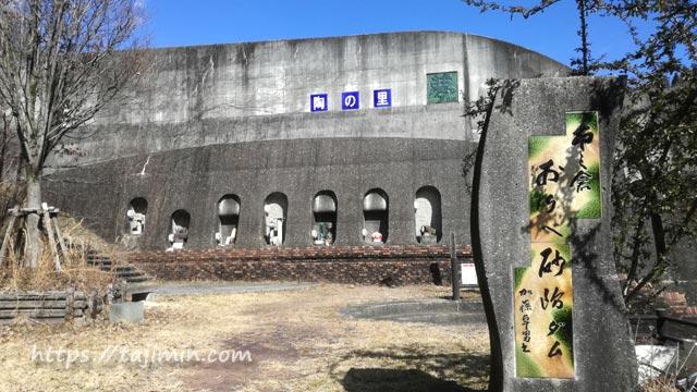 市之倉陶の里公園おりべ砂防ダム