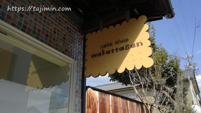 cake shop wakattasan(わかったさん)