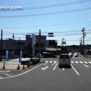 国道248号線「光ヶ丘」交差点