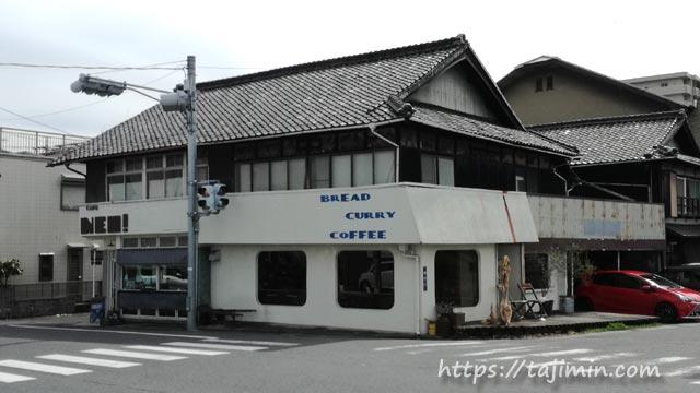 CAFÉ NEU!外観