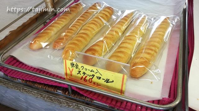 パンの店 トップのパン