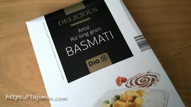 バスマティライス