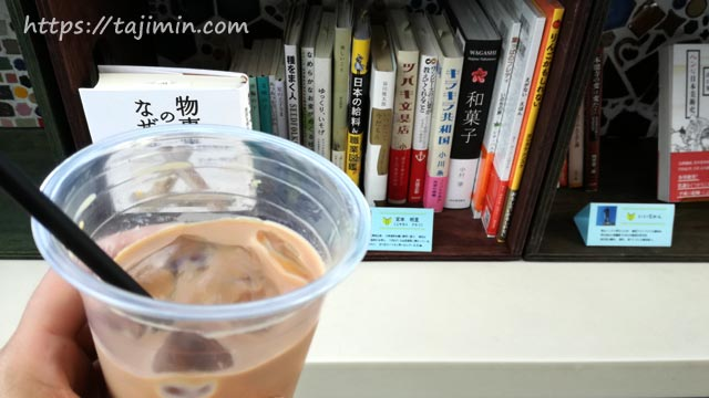 YONDAY(ヨンデー) BOOK ピクニック