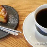 Jikan ryokoのコーヒーと甘夏タルト