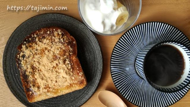 Jikan ryoko(多治見市池田町)の全粒粉食パン