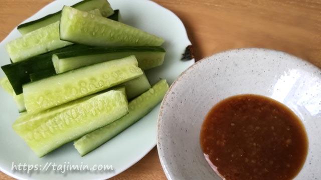 梅味噌とキュウリ