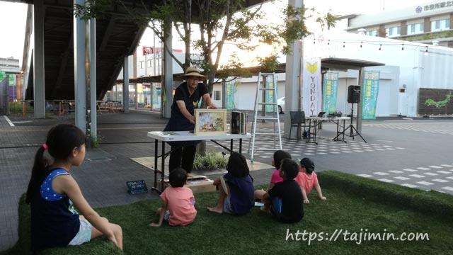 YONDAY(ヨンデ-)の紙芝居