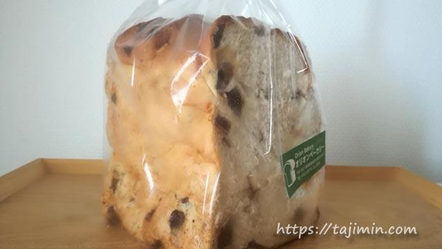 オリオンベーカリーのレーズン食パン
