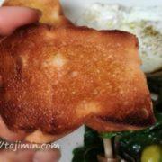 まごころ米てのミニ高級食パン