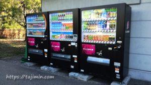 花フェスタ記念公園の自販機