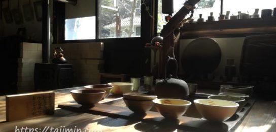 小原窯(愛知県豊田市小原町)