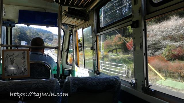 四季桜くるりんバス