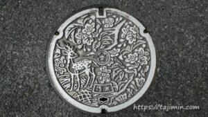 マンホールの蓋(奈良県)