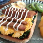 サンドイッチ専門店 Sincerite(サンセリテ)の食パン