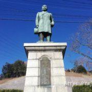 佐藤邦三郎翁銅像